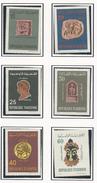 TUNISIE Scott 486-491 Yvert 627-632 (6) ** Cote 3,10$ - Tunisie (1956-...)