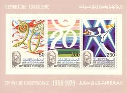 TUNISIE Scott 616 Yvert BF14 (bloc) ** Cote 3,50$ - Tunisie (1956-...)