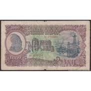 TWN - ALBANIA 27A - 1000 1.000 Leke 1949 TA 392554 G/VG - Albania