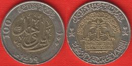 """Saudi Arabia 100 Halalah 1999 Km#67 """"Kingdom"""" BiMetallic - Saudi Arabia"""