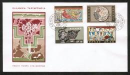 GREECE  Scott # 708-15 ON 2 FIRST DAY COVERS  (Minoan Art) (DEC/20/1961) - FDC