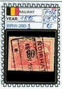 BELGIUM:RAILWAY PARCELS SERIE(S) (BRW- 260-1 (25) - Railway