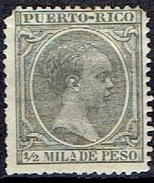 PUERTO RICO #  FROM 1891  STAMPWORLD 88* - Puerto Rico