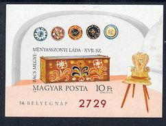 HUNGARY 1981 Stamp Day; Bridal Chests Imperforate Block MNH / **.  Michel Block 151B - Blocks & Sheetlets