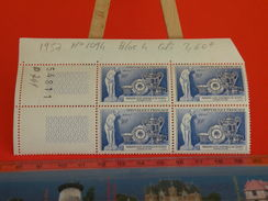 France > 1950-1959 > Neufs > 1957 > N°1094 Y&T > Manufacture Nationale De Sèvres - Coté 2,60 € - Neufs