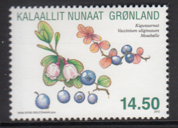 Greenland MNH 2012 Scott #608 14.50k Northern Bilberries - Greenlandic Herbs - Alimentation