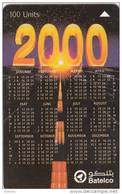 BAHRAIN(GPT) - Calendar 2000, CN : 49BAHG/B(normal 0), Used