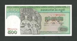Cambodia 500 Rials ** UNC ** - Cambodia