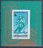 BULGARIA 1979 HB-89 USADO - Gebraucht