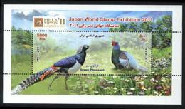 Iran 2011 Japan World Stamp Exhibition, Pheasants, Birds, Fauna M/Sheet MNH (M-343)