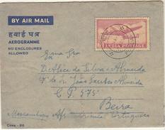 Aerogramme * India * 1965