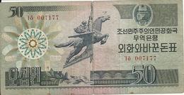 COREE DU NORD 50 WON 1988 VG+ P 30 - Korea, North