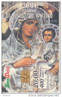 BULGARIA - The Virgin & Child, Bulfon Telecard 400 Units, Chip GEM6a, Tirage 18000, 11/00, Used