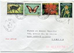 COTE D'IVOIRE LETTRE AVEC AFFRANCHISSEMENT DONT LE N°462A (ORCHIDEES) DEPART ABIDJAN 24-3-1982 POUR LA FRANCE - Ivory Coast (1960-...)
