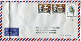 COTE D'IVOIRE LETTRE PAR AVION AVEC AFFRANCHISSEMENT DONT LE N°565B (OISEAU) DEPART ABIDJAN ?-11-1982 POUR LA FRANCE - Ivory Coast (1960-...)
