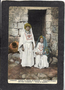 Jerusalem,Palestine-Ramallah's Women With Their Ornaments 1910s - Mint Antique Postcard - Palestine