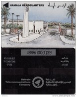 BAHRAIN(GPT) - Hamala Headquarters, 10th Anniversary Of Batelco, Painting/Wahab Koheji, CN : 4BAHA, Tirage 2500, Used
