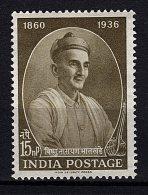 India, 1961, SG 442, Mint Hinged - Inde