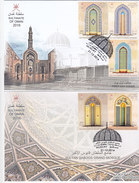 Oman 2016,Sultan Qaboos Grand Mosque,10 Stamps Compl.set On 4 FDC In 2 Scans- Limited Issue - Scarce- SKRILL PAY. - Oman