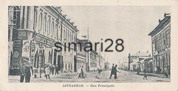 ASTRAKHAN - RUE PRINCIPALE (petite Carte Postale Dim 14 X 7) - Russia