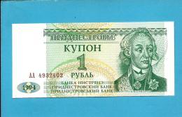 TRANSNISTRIA - 1 RUBLE - 1994 - Pick 16 - UNC. - BANKA NISTRIANA - 2 Scans - Moldova