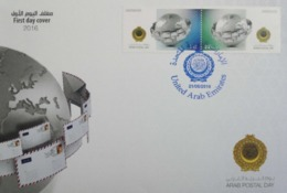 United Arab Emirates / UAE 2016 - Arab Post Day FDC - United Arab Emirates