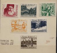VP010 - 1923 AZERBAIJAN PRIVATE ISSUE PRINTED IN ITALY UDINE - RARE OLD SET
