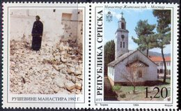 BOSNA - BOSNIA & H. - SERBS R.  - Destroyed In The War - CHURCH - **MNH - 1994 - Abbeys & Monasteries