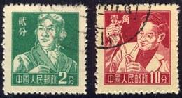 CHINA - KINA - On Colored PAPER- Used  -1955 - Usati