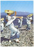 Japan - Local Folk Dance Of Sado - Animated - Traditional Costumes - Japan