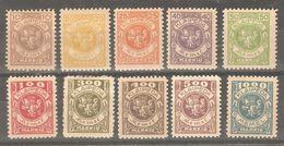 Memel / Klaipeda / Lithuania 1923,Sc N18-N27,Mi 141-150,F-VF Mint Hinged* (A-6) - Klaipeda