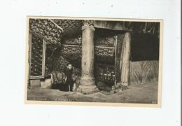 A O F   81 TISSERAND INDIGENE  (HOMME A L'OUVRAGE) - Cartes Postales
