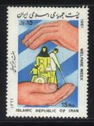 Iran 1987 Disabled Welfare Week (1v) MNH (M-346)