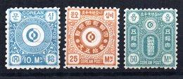 Sellos Nº 2/4 Corea - Corea (...-1945)