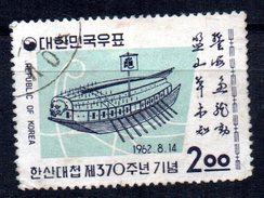 Sello  Nº 273  Corea Sur - Corea Del Sud