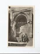 JERUSALEM 554 ANCIENT PUBLIC FOUNTAIN - Israele