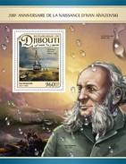 Djibouti - Postfris / MNH - Sheet Ivan Aivazovsky 2017 - Djibouti (1977-...)