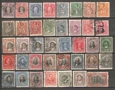 39 Timbres Anciens Du Chili - Chile