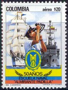 COLUMBIA - Marine Academy - **MNH - 1985 - Barche