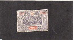 Obock YT 58 X/MH  Pli Au Verso Et Gomme Partielle - Obock (1892-1899)