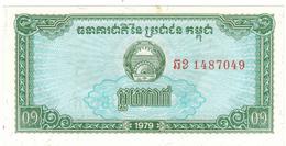 Cambodge  0.1 Riel,  AUNC  . Free S/H To USA. - Cambodia