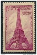 France (1939) N 429 * (charniere) - France