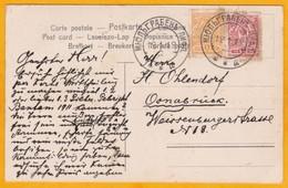 1912 - Carte Postale De Riga, Lettonie Occupation Russe Vers Osnabruck, Basse Saxe, Allemagne - Coqs Malais Blancs - Lettonie