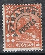 ALGERIE PREOBLITERE N°10 N** - Algérie (1924-1962)