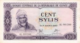 GUINEE   100 Sylis   1971   P. 19 - Guinea