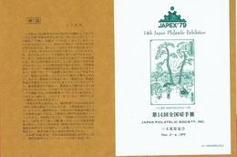 JAPAN #  JAPEX 79 - Japan