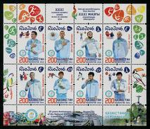 Kazakhstan 2016 Rio Olympics MNH** - Kazajstán