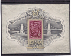 #7656 Hungary, 1949, S/s Bridge, Lanchid, Michel Bl.17 MNH, CV 450 EUR - Unused Stamps