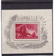 #7657 Hungary, 1948, S/s Bridge, Lanchid, Michel Bl.12 MNH, CV 120 EUR - Neufs