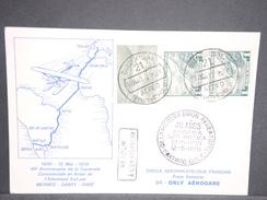 CHILI - Carte Commémorative De La Traversée Atlantique Par Mermoz /Dabry /Gimié En 1970 - L 6626 - Chile